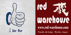 Follow Red Warehouse on Facebook
