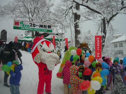 events myoko ski resort opening