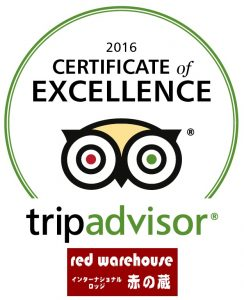 Red Warehouse review - award winner 2016