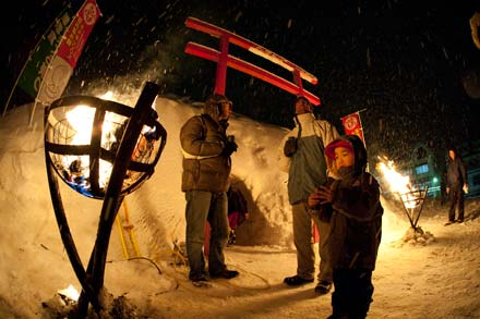 Red Warehouse, Myoko Events & Activities