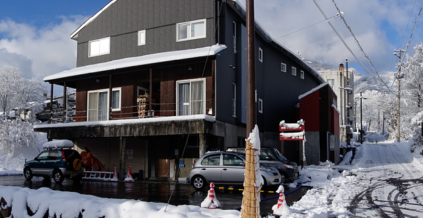 red house myoko accommodation